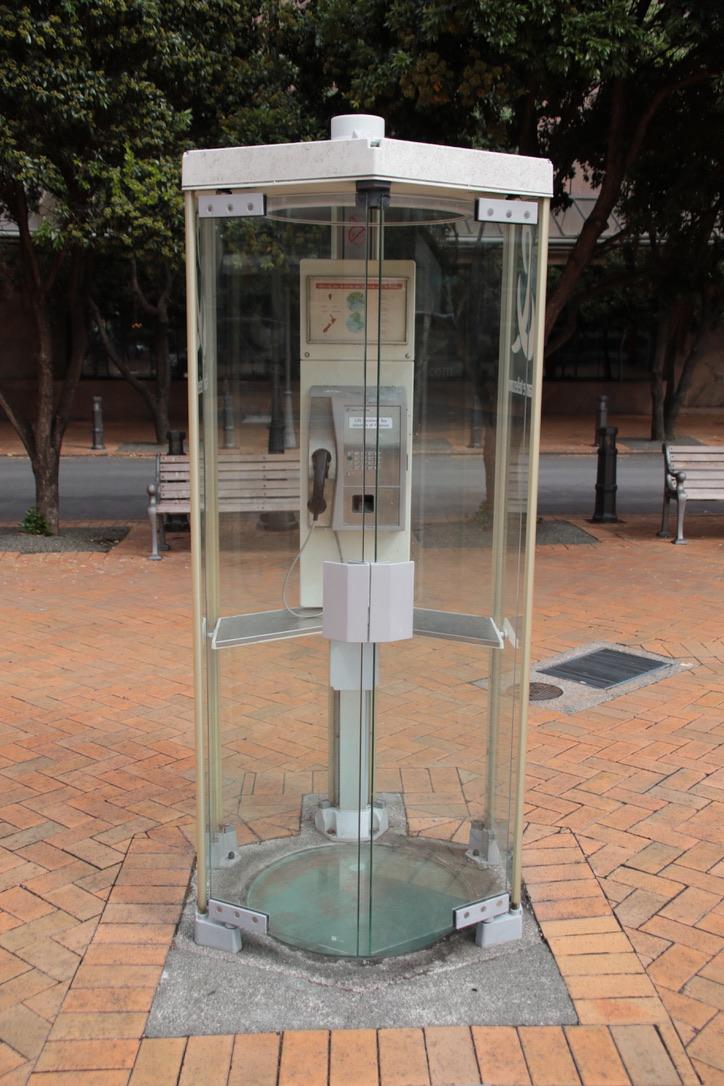 French Phone Box