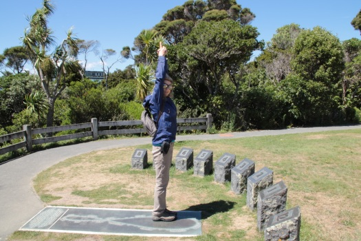 Human Sun Dial Botanical GArden